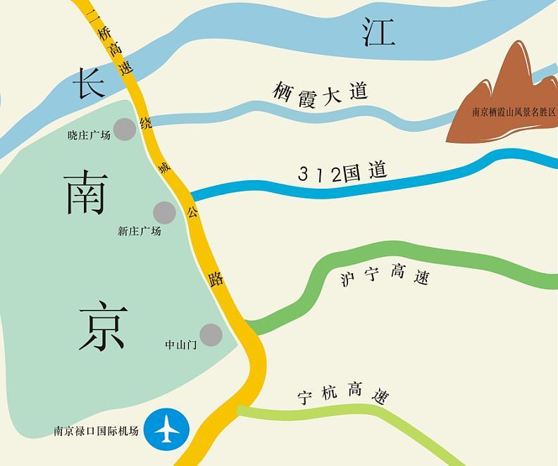 栖霞山风景名胜区