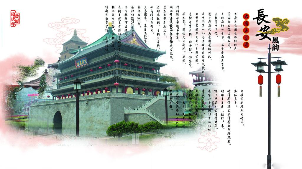 西安市旅游景点介绍 - 四川省中国青年旅行社有限公司