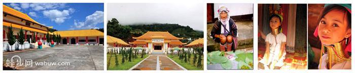 自驾>老挝万象泰国金三角美斯乐十三日自驾游成都出发,全程豪华酒店